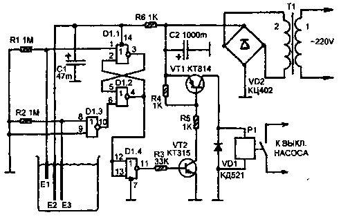 dpv 4hp схема принципиальная