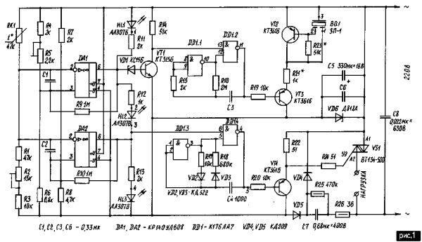 терморегулятором,