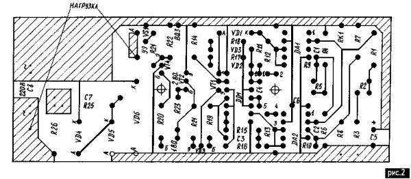К140УД6, микросхему DD1