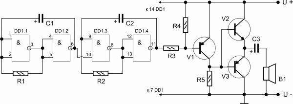Детали: микросхема К155ЛА3 или