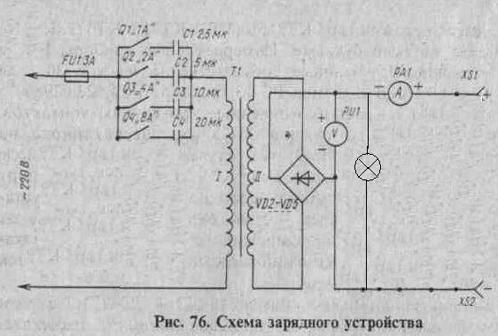 Трансформатор своими руками для зарядного устройства