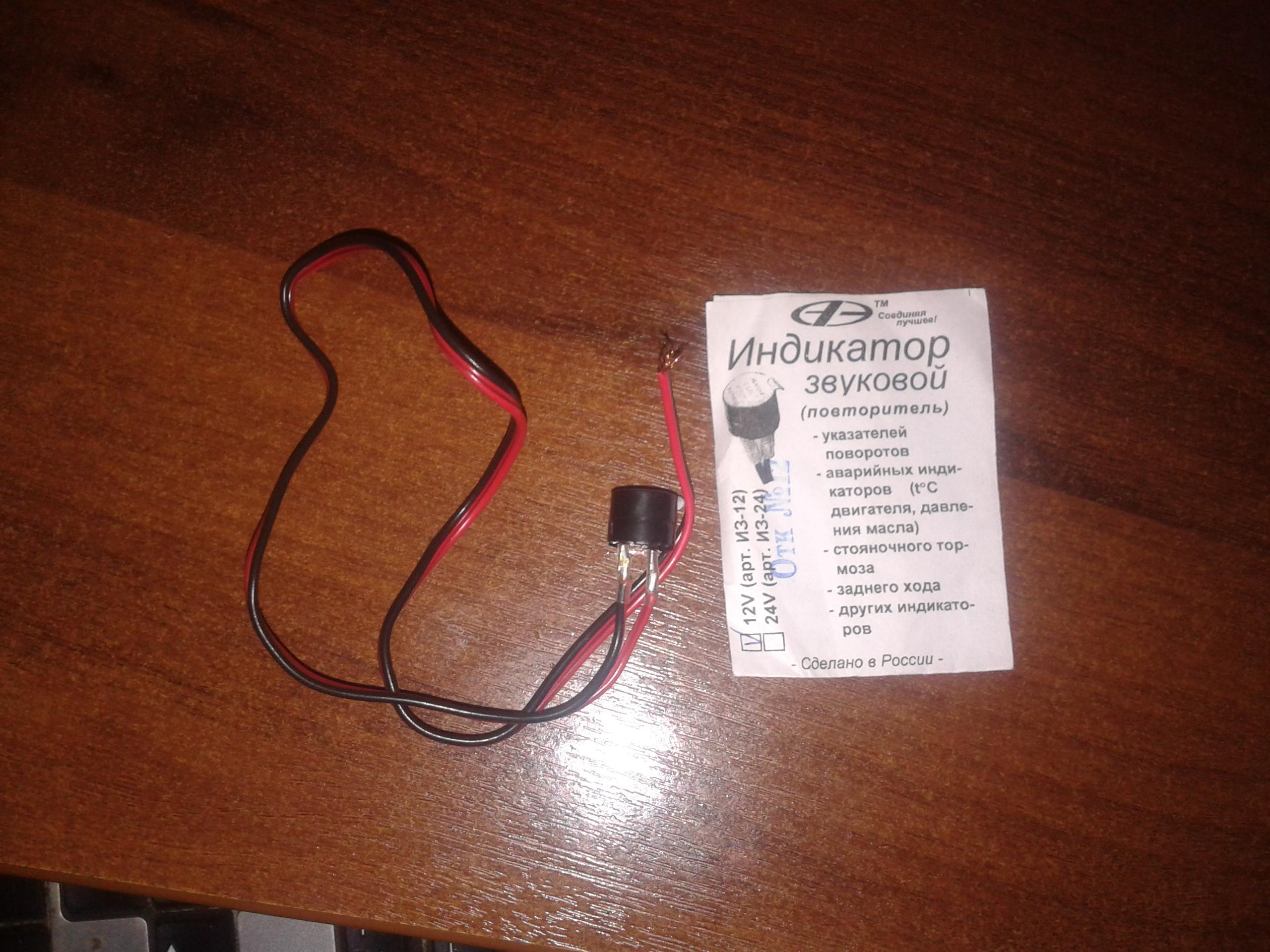 Драйвер для светодиода своими руками на микросхеме 80