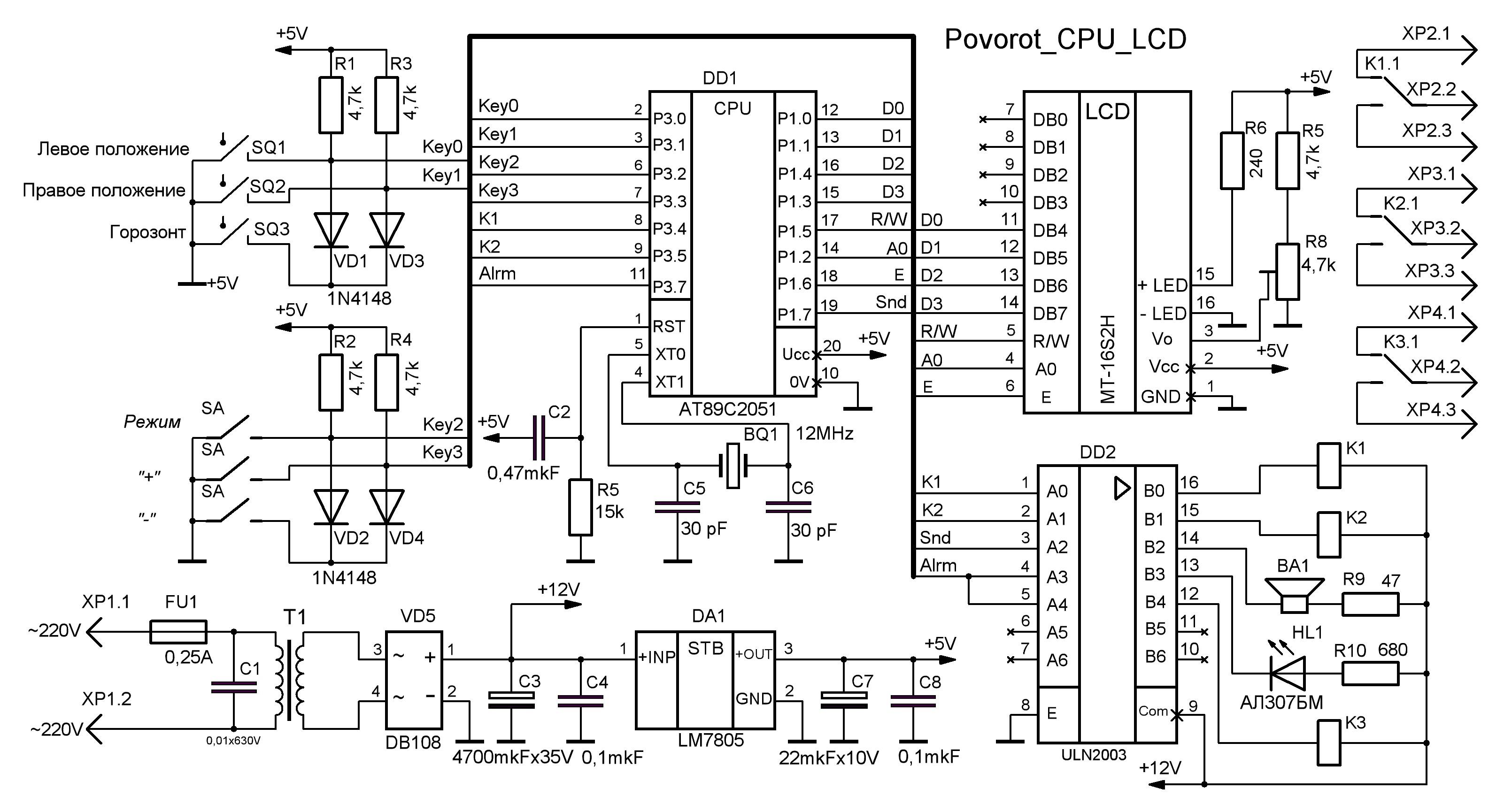 схема таймера для аквариума на микросхемах к176