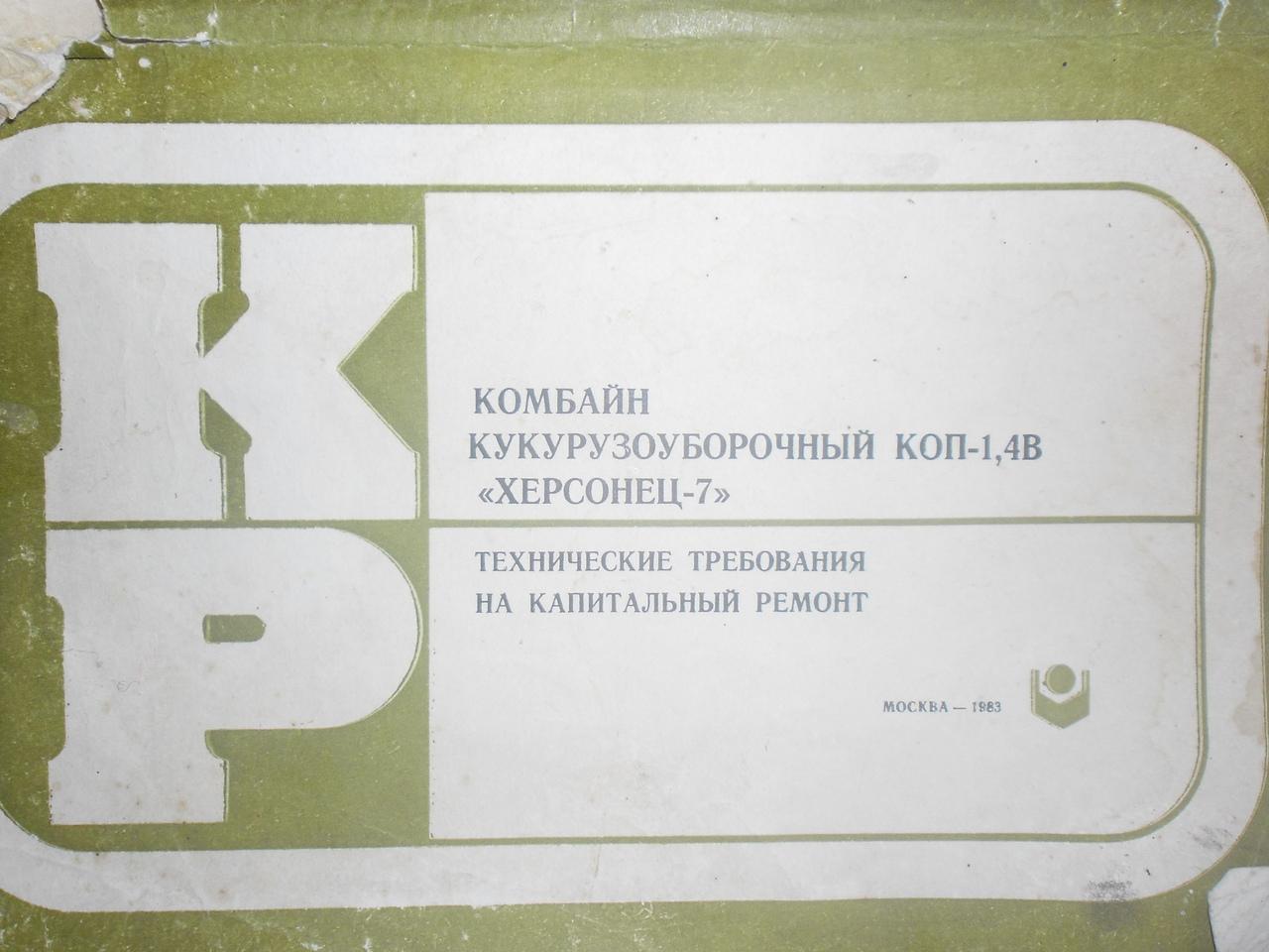 279dbc2ab9804b19b01b2dfa5c9bdeb8.jpg