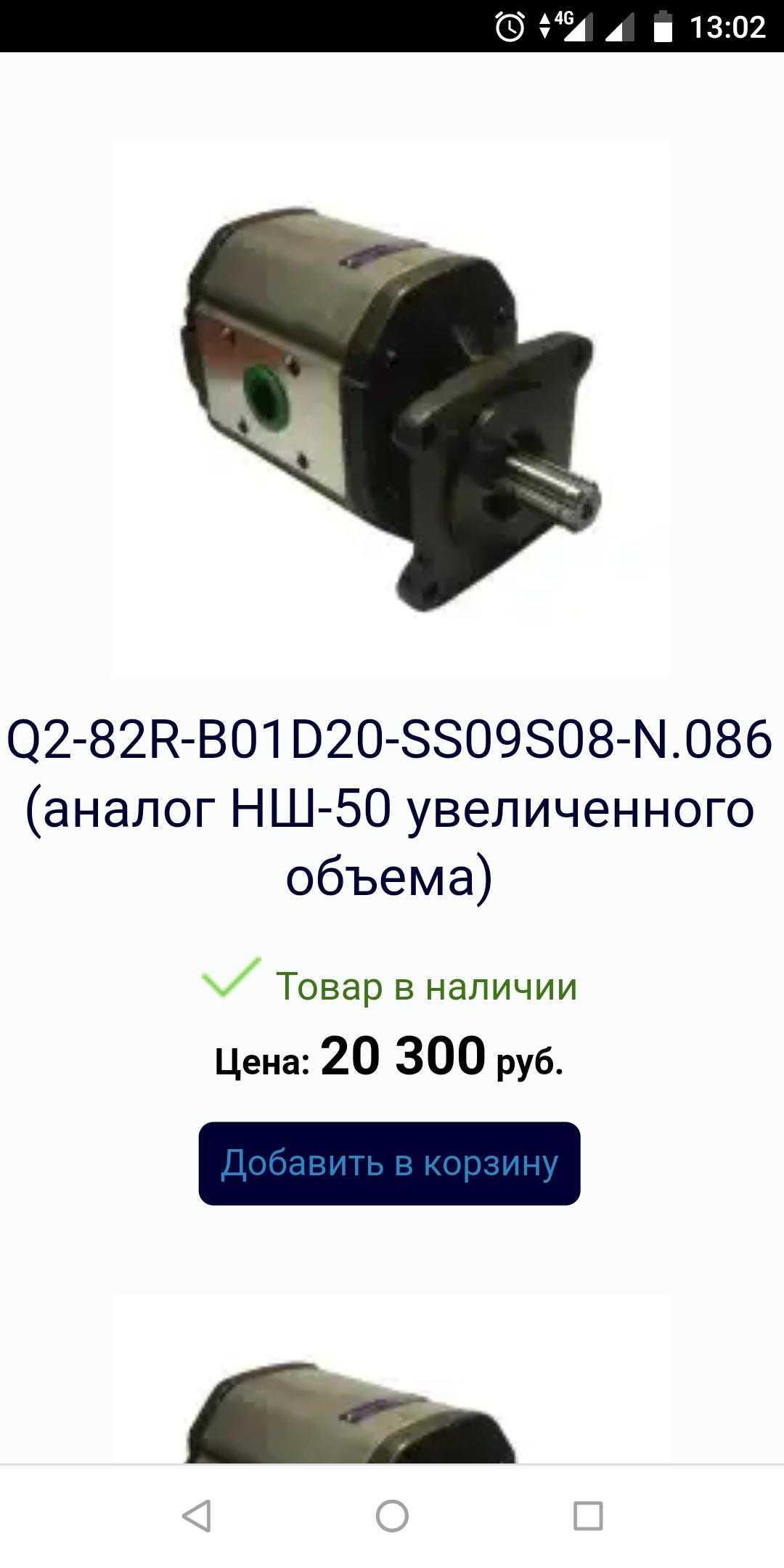 screenshot20190816-130231.png