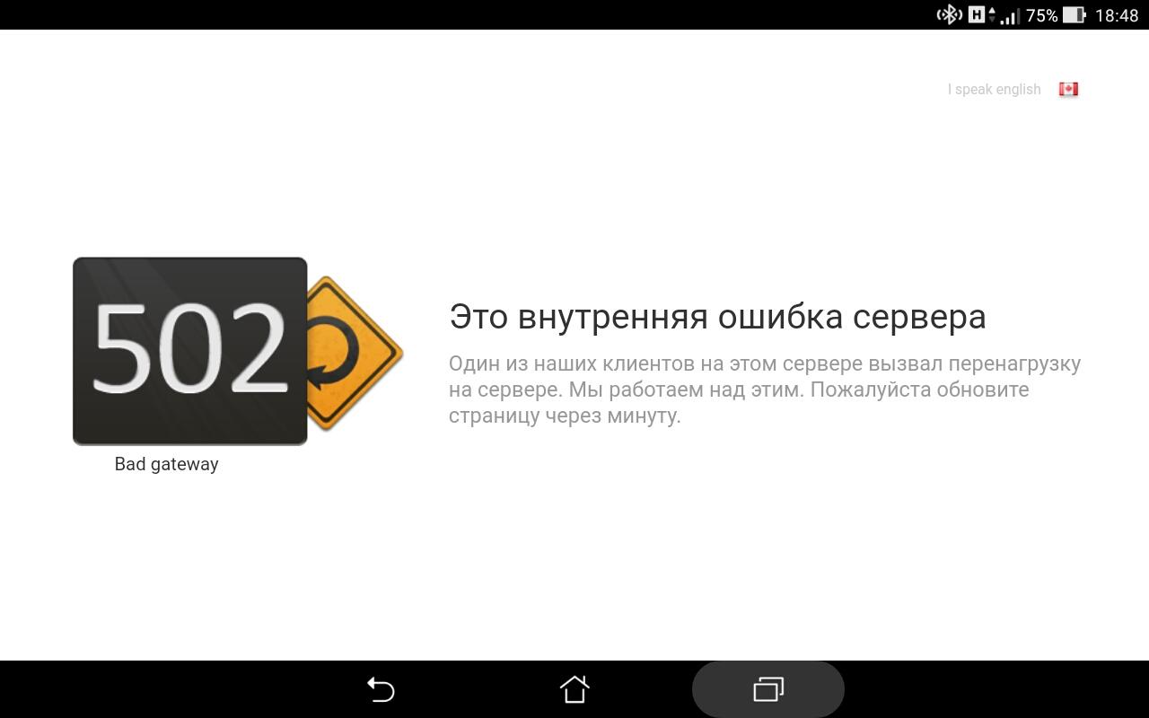 screenshot2019-02-08-18-48-43.jpg