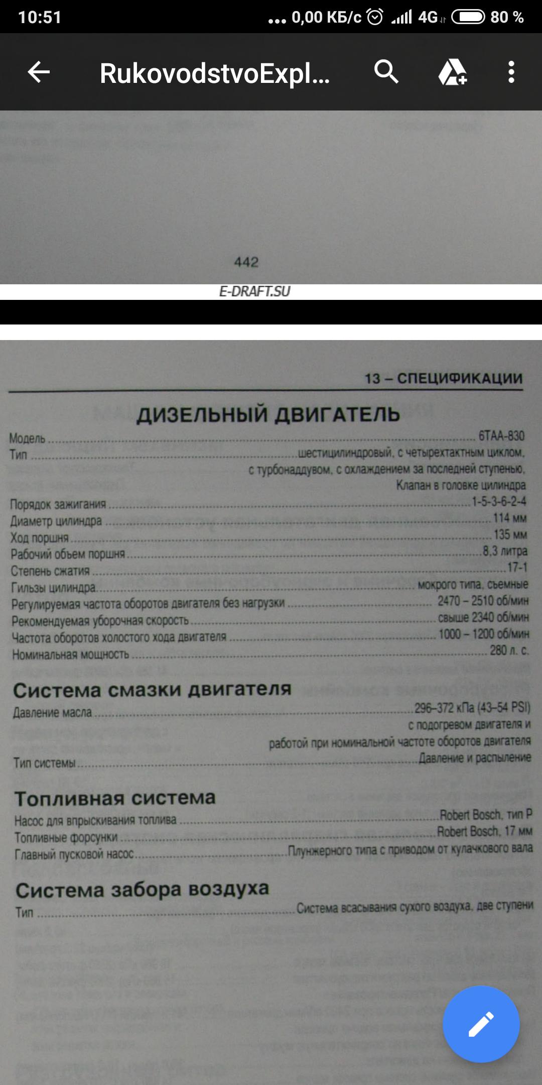 руководство по эксплуатации комбайна кейс 2188