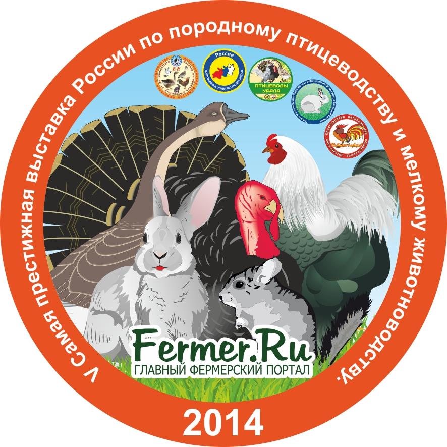 logotip2014.jpg
