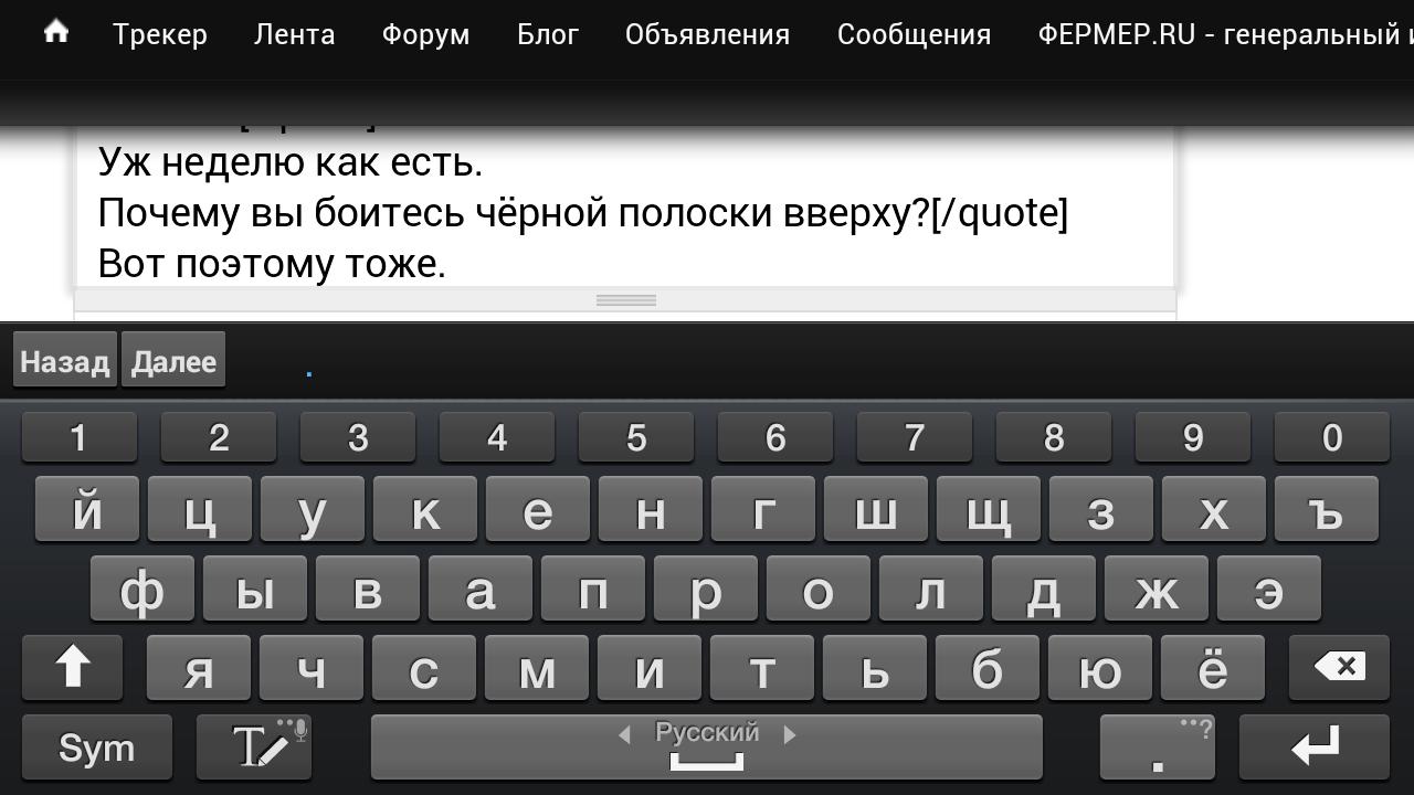 screenshot2014-09-08-15-28-35.png