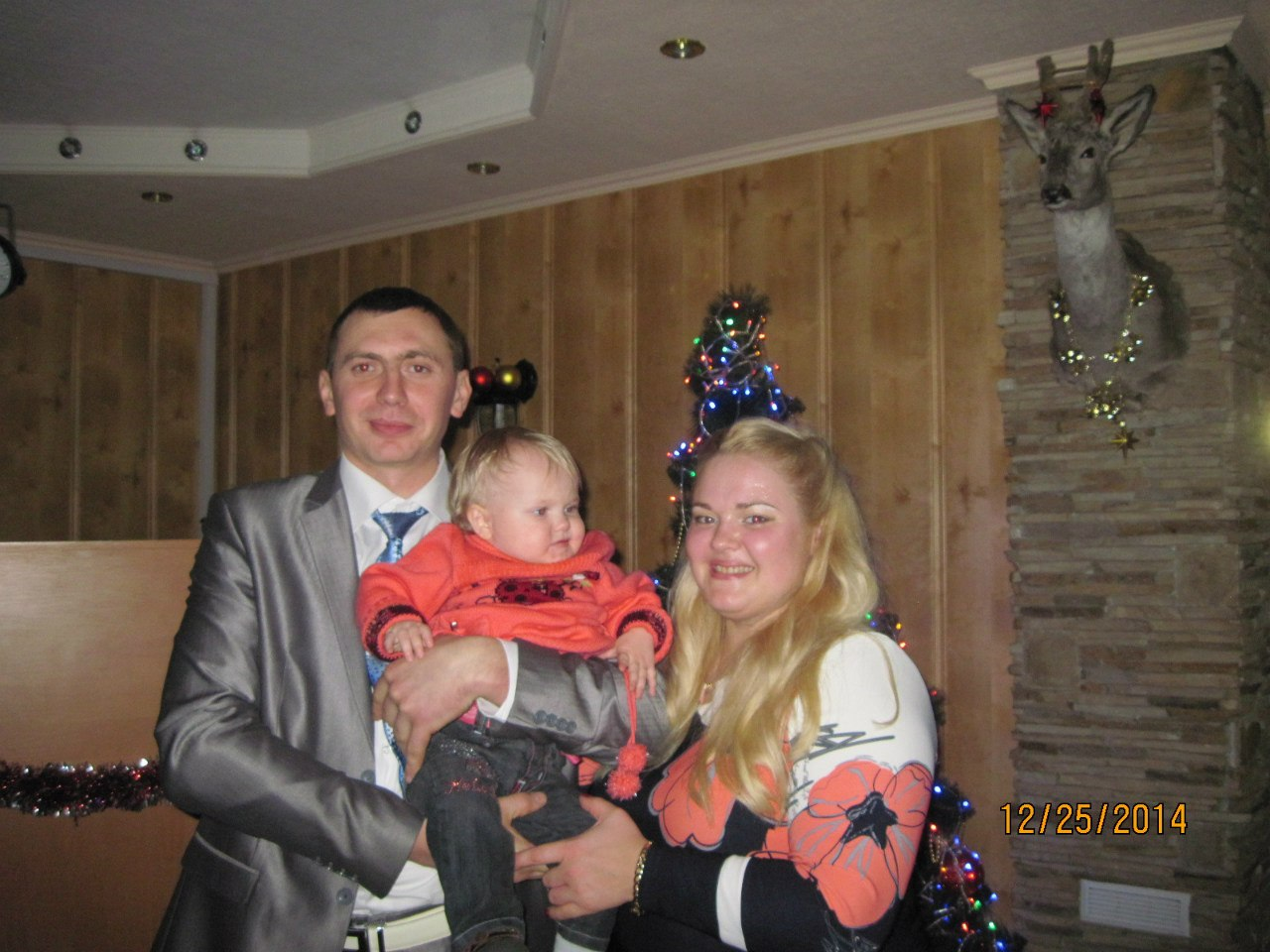 Семейная пара приглашает 4 фотография