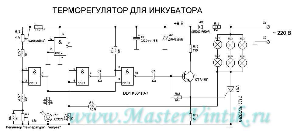 Схема терморегулятора. Подборка самодельных схем и ...