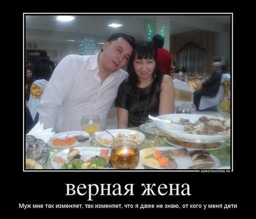 kak-ya-iz-muzha-sdelala-shlyuhu-video-mohnatie-aziatki-foto