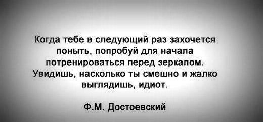 dostoevskiy.jpg