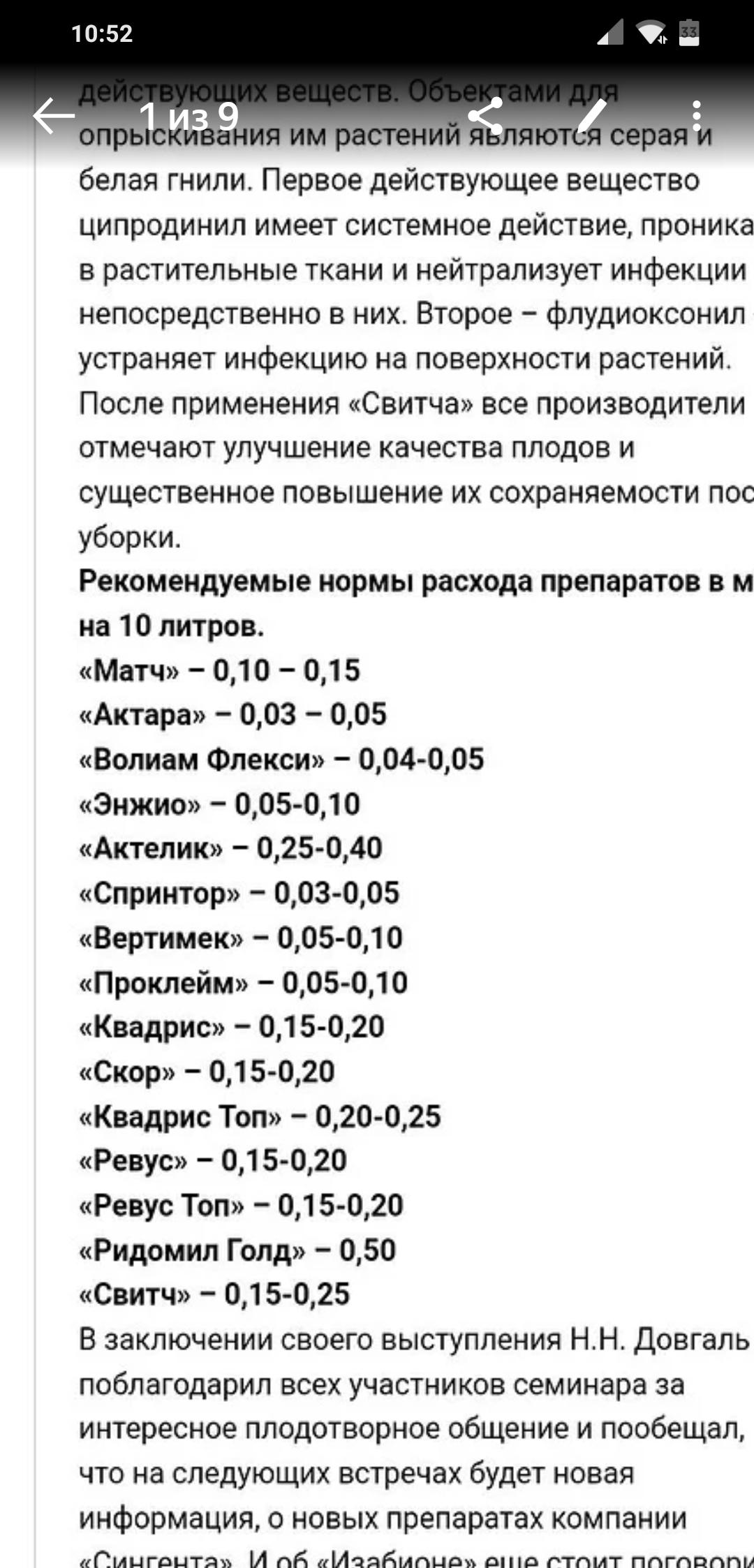 screenshot2019-09-04-10-52-44-950ruyandexdisk.jpg