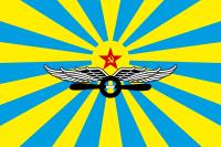 200px-flagofthesovietairforcesvg.png
