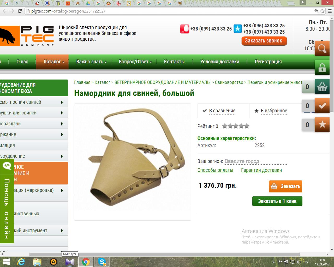 snimokekrana53.png