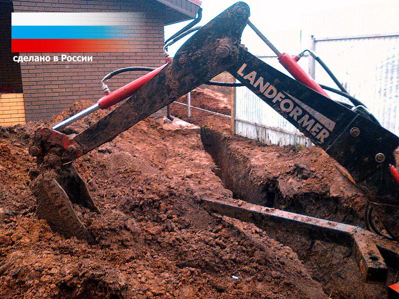 landformer8.jpg