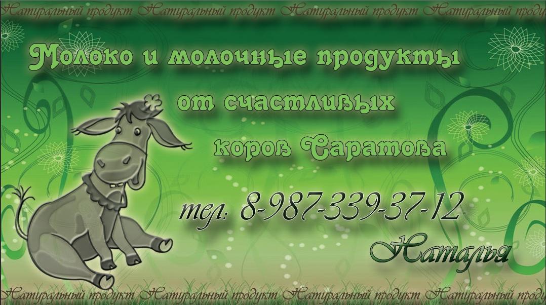 bezymyannyy3.jpg
