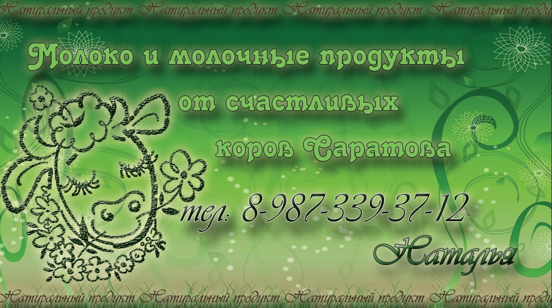 bezymyannyy4.jpg