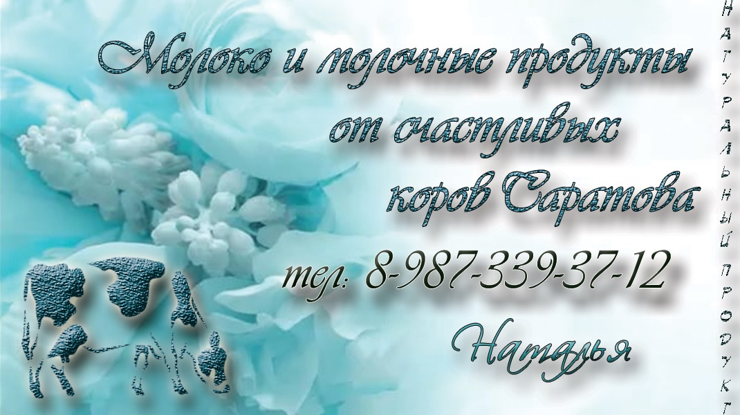 natale7.jpg