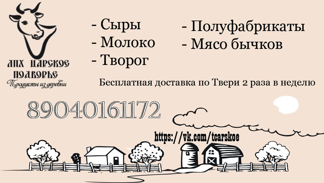 vizitkalph1.jpg