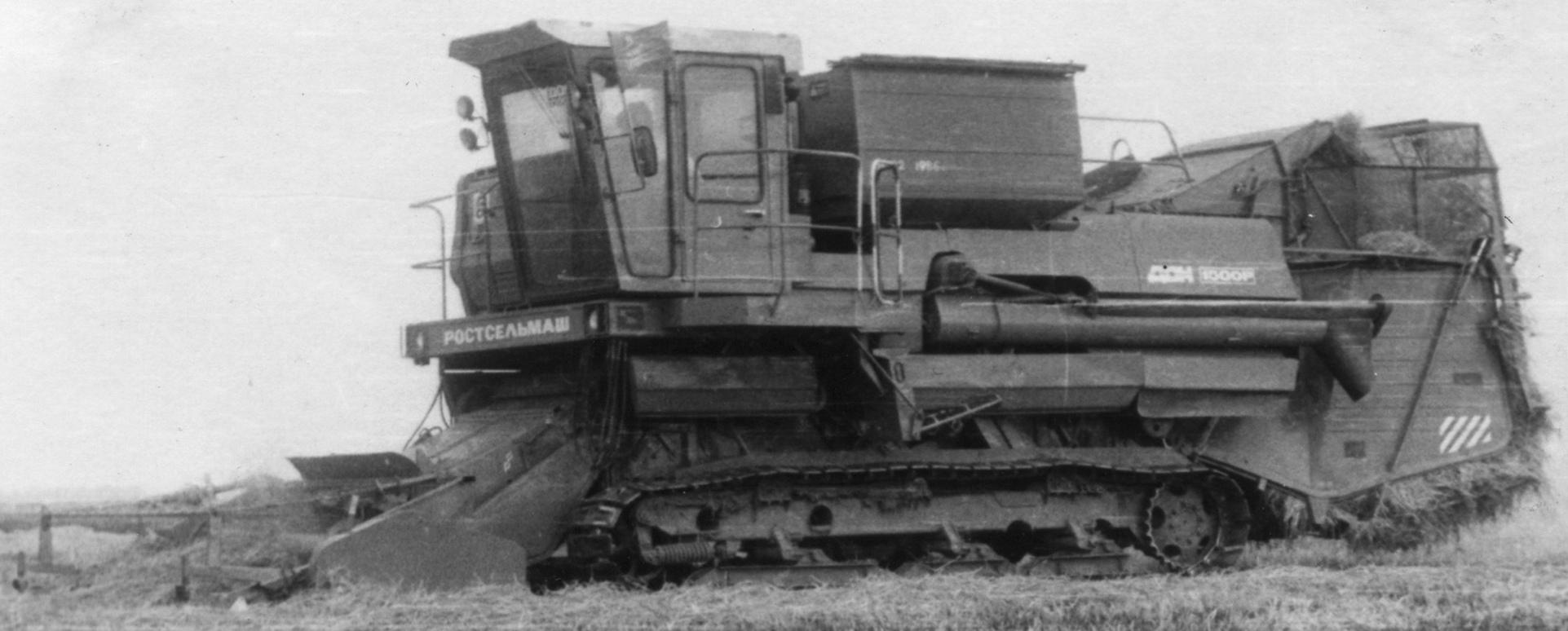2don-1500r-1986a-2048kubszh.jpg