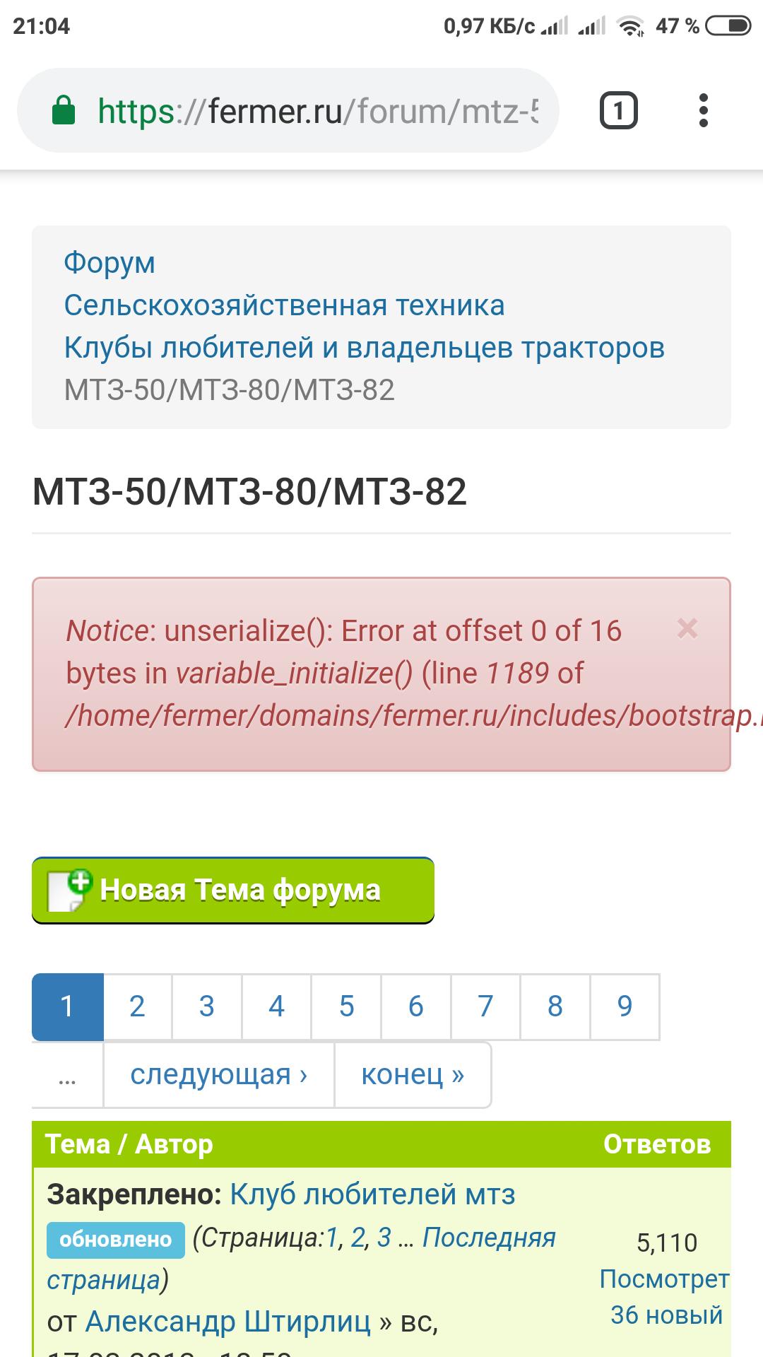 screenshot2019-01-18-21-04-13-001comandroidchrome.png