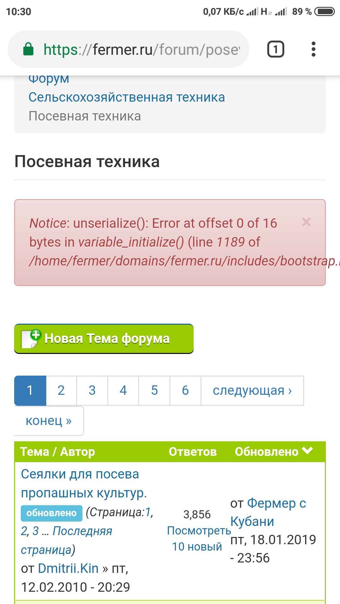 screenshot2019-01-19-10-30-57-069comandroidchrome.png