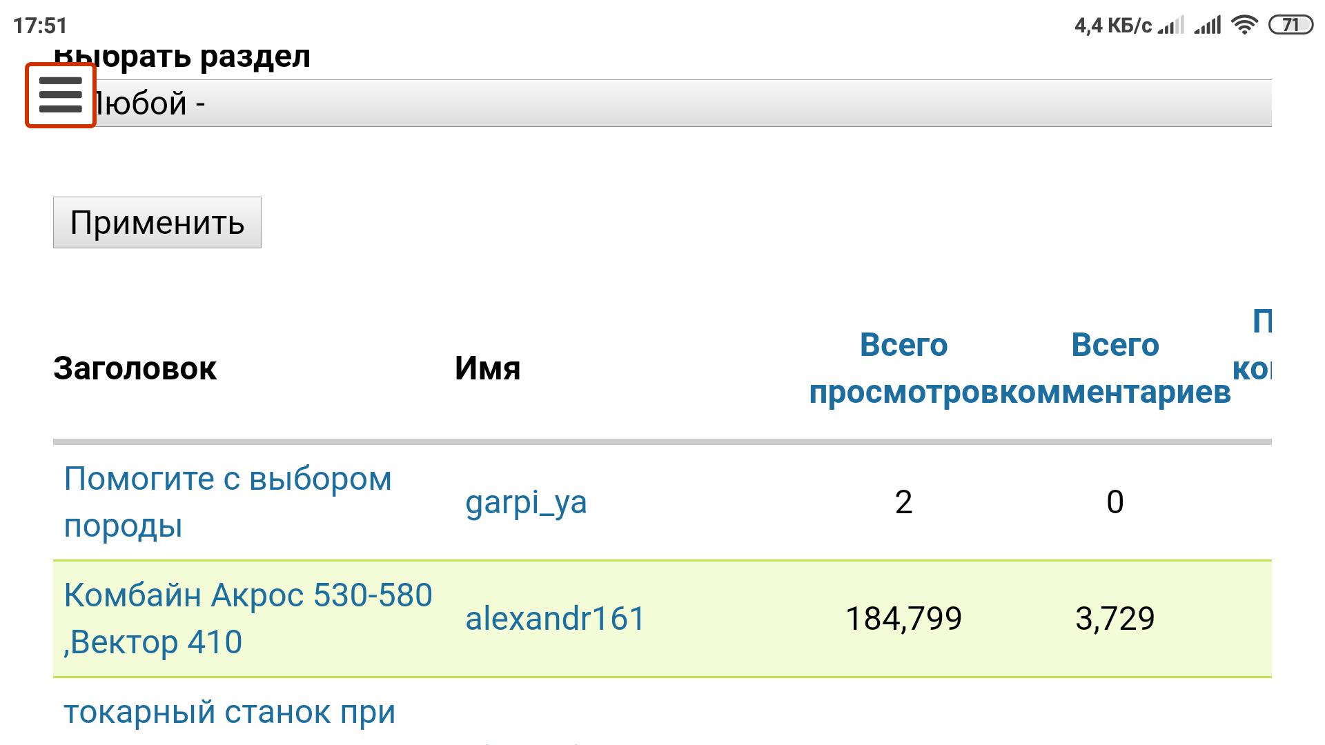 screenshot2019-04-01-17-51-31-973comandroidchrome.png