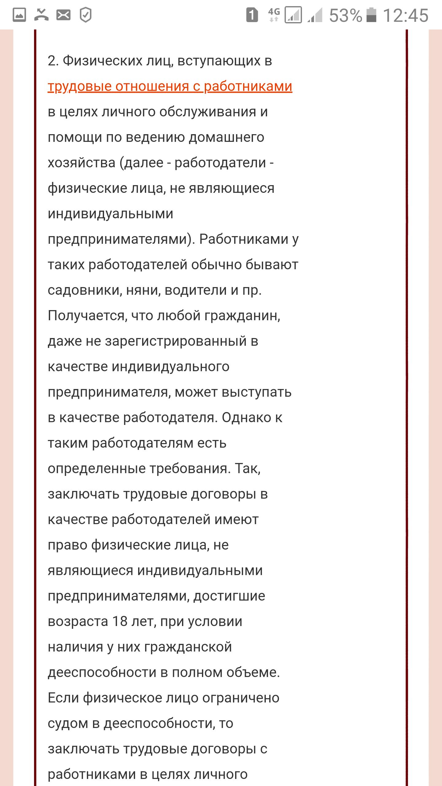screenshot20190104-124535.png