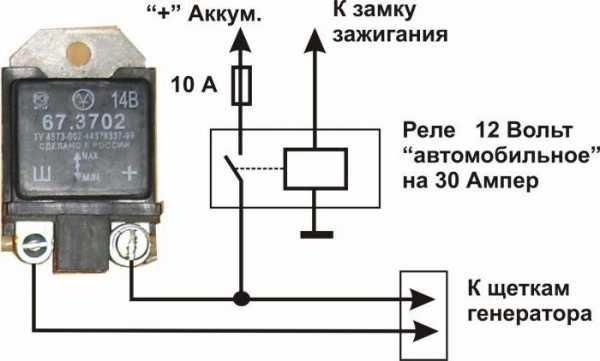 rele-zaryadki-vaz-2106-podklyuchenie2.jpg