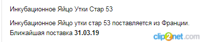 clip2net190205163553.png