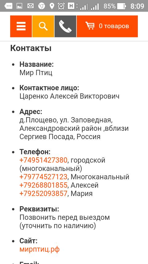 screenshot2019-03-04-08-09-22.png
