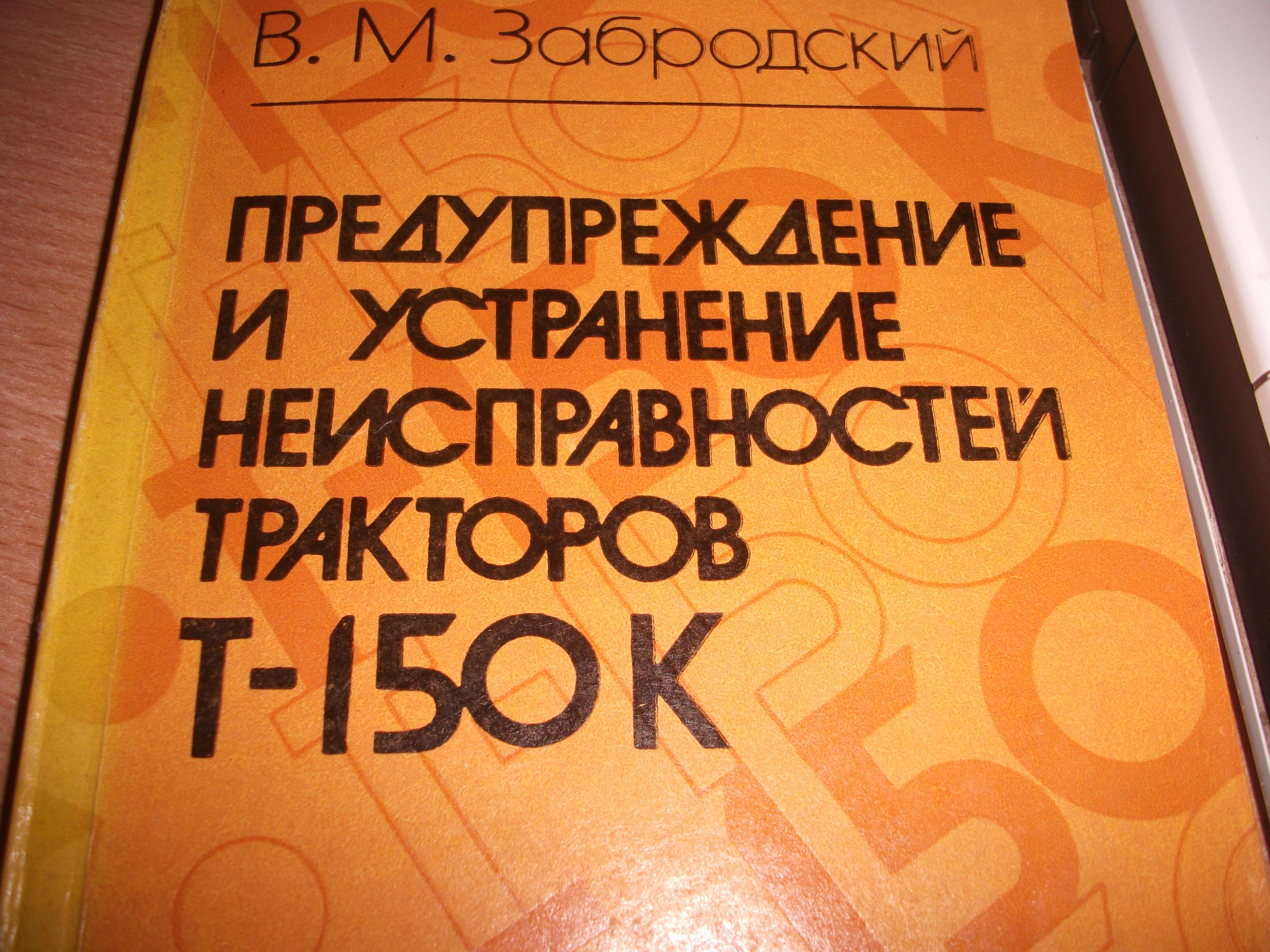 dscf5508.jpg