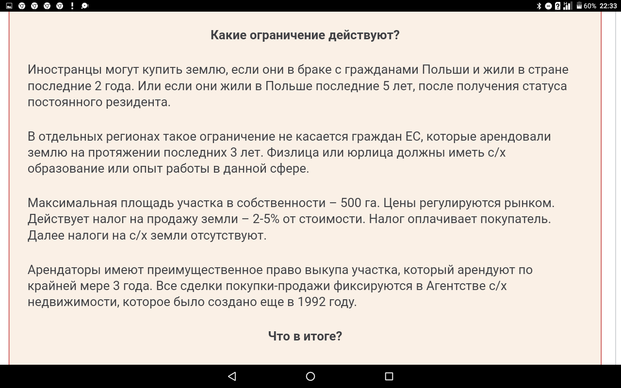 screenshot20191120-223349.png