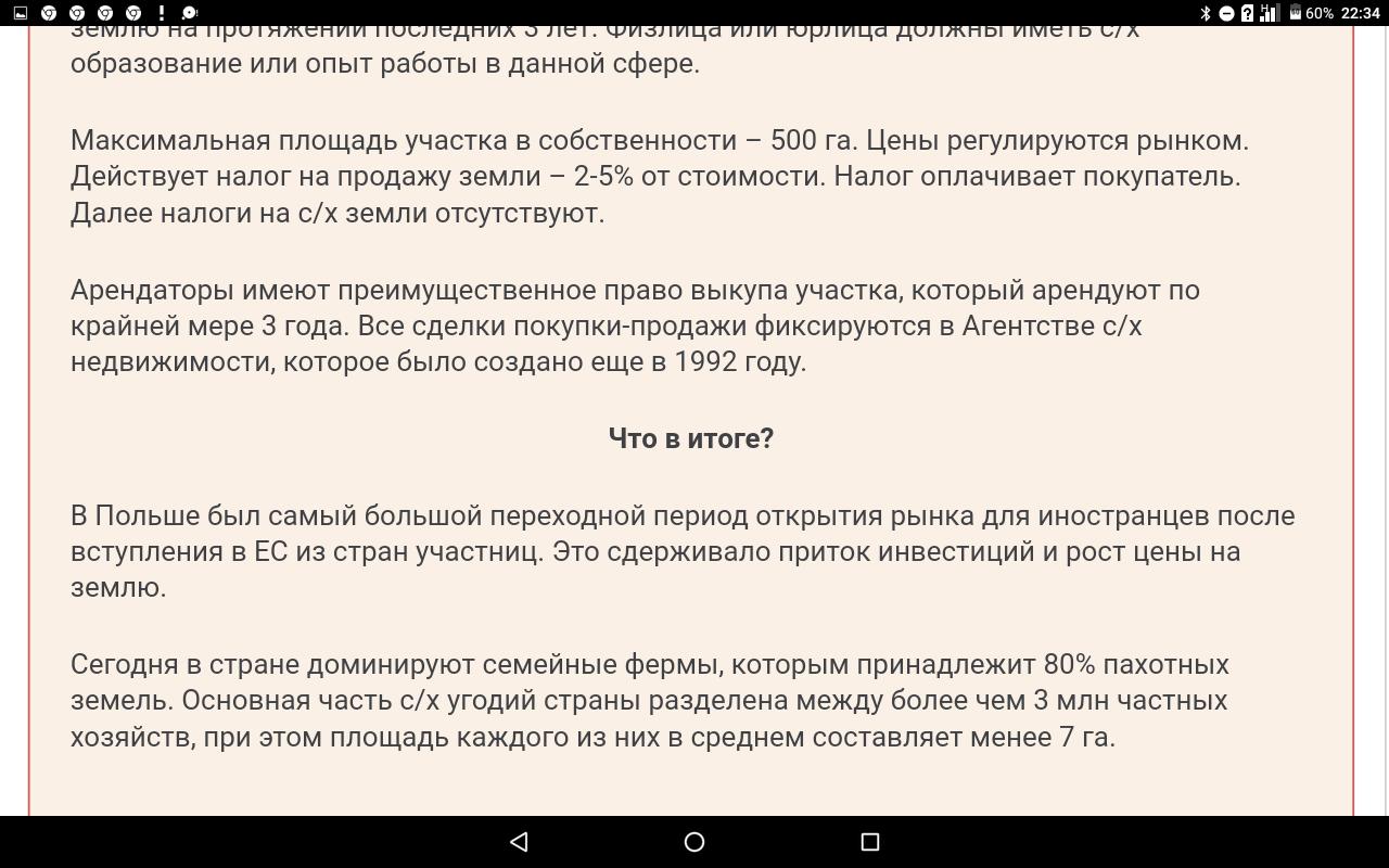 screenshot20191120-223411.png