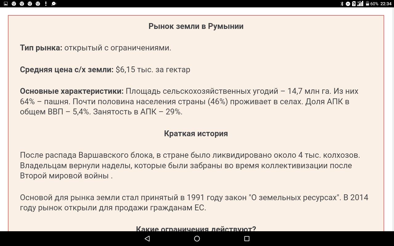 screenshot20191120-223426.png