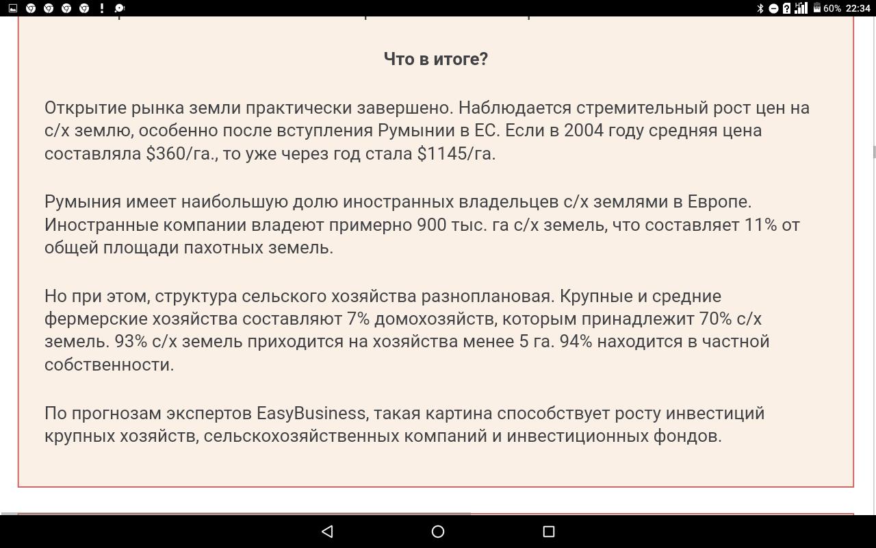 screenshot20191120-223446.png