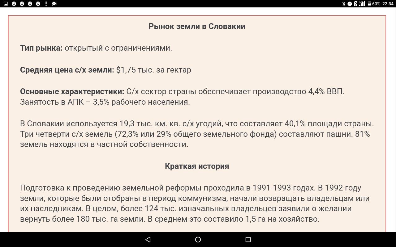 screenshot20191120-223452.png