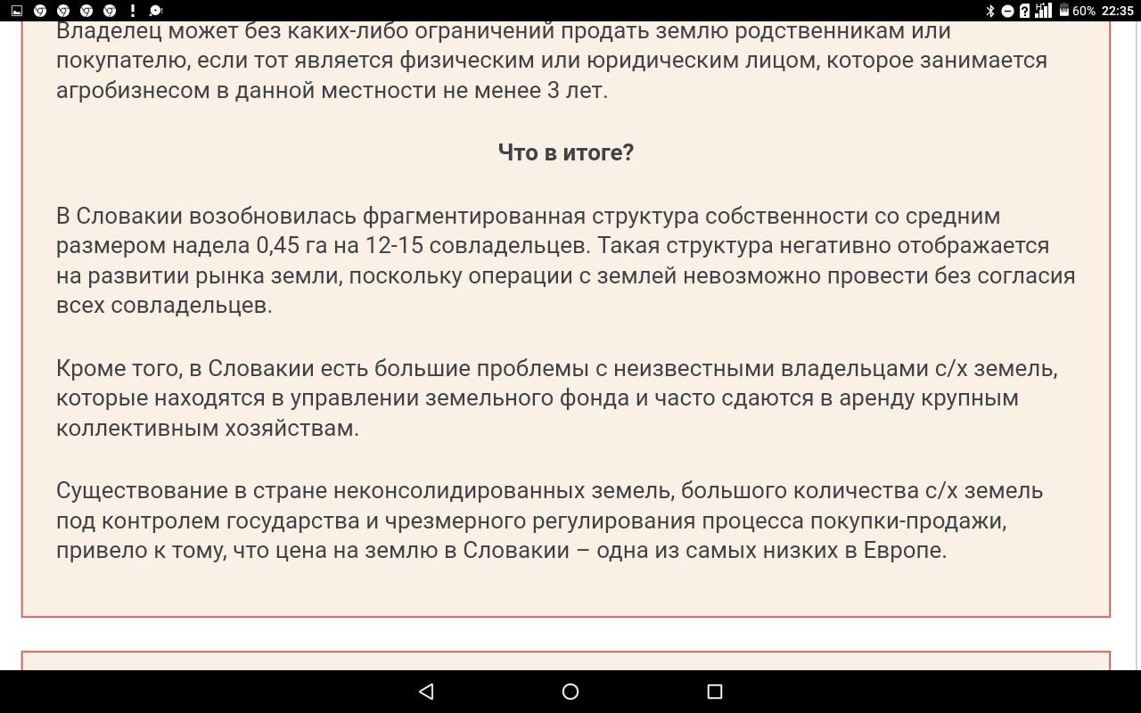 screenshot20191120-223531.png