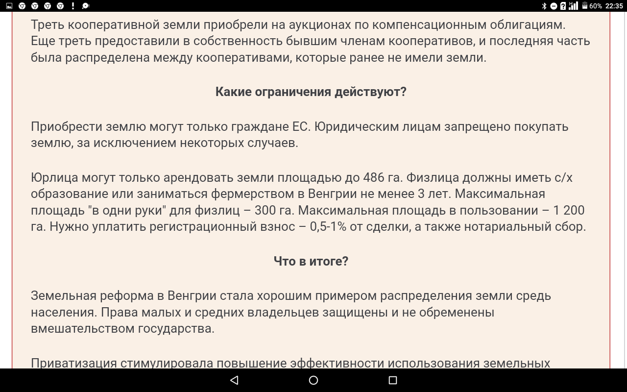 screenshot20191120-223549.png