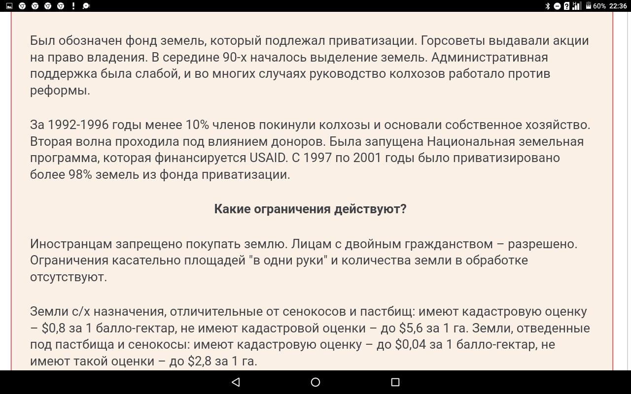 screenshot20191120-223617.png