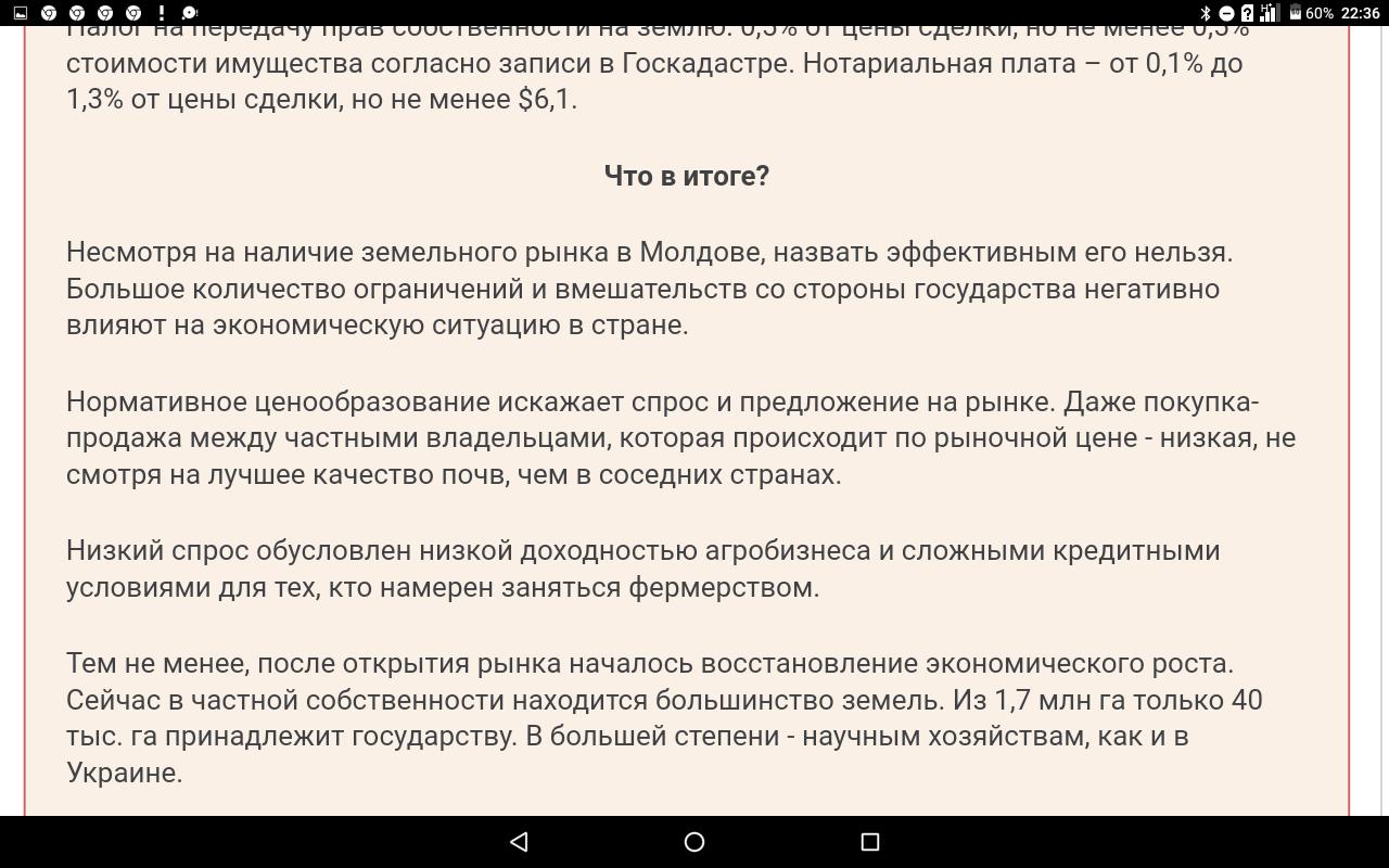 screenshot20191120-223634.png