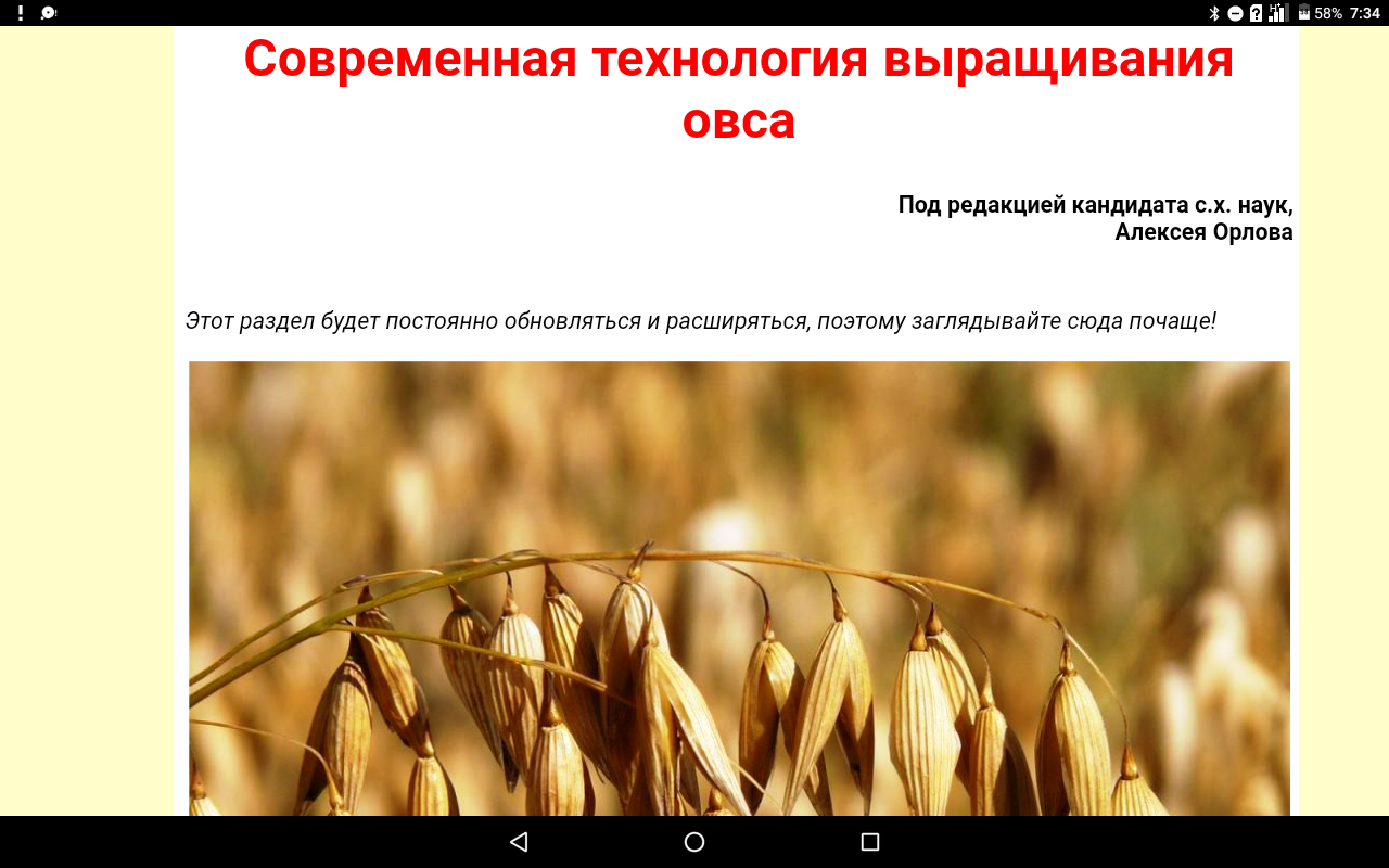 screenshot20191225-073440.png