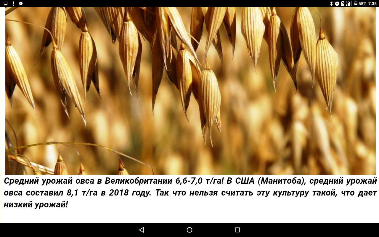 screenshot20191225-073516.png