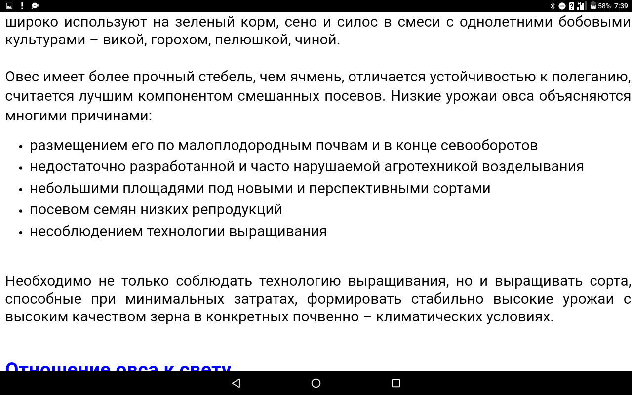 screenshot20191225-073923.png