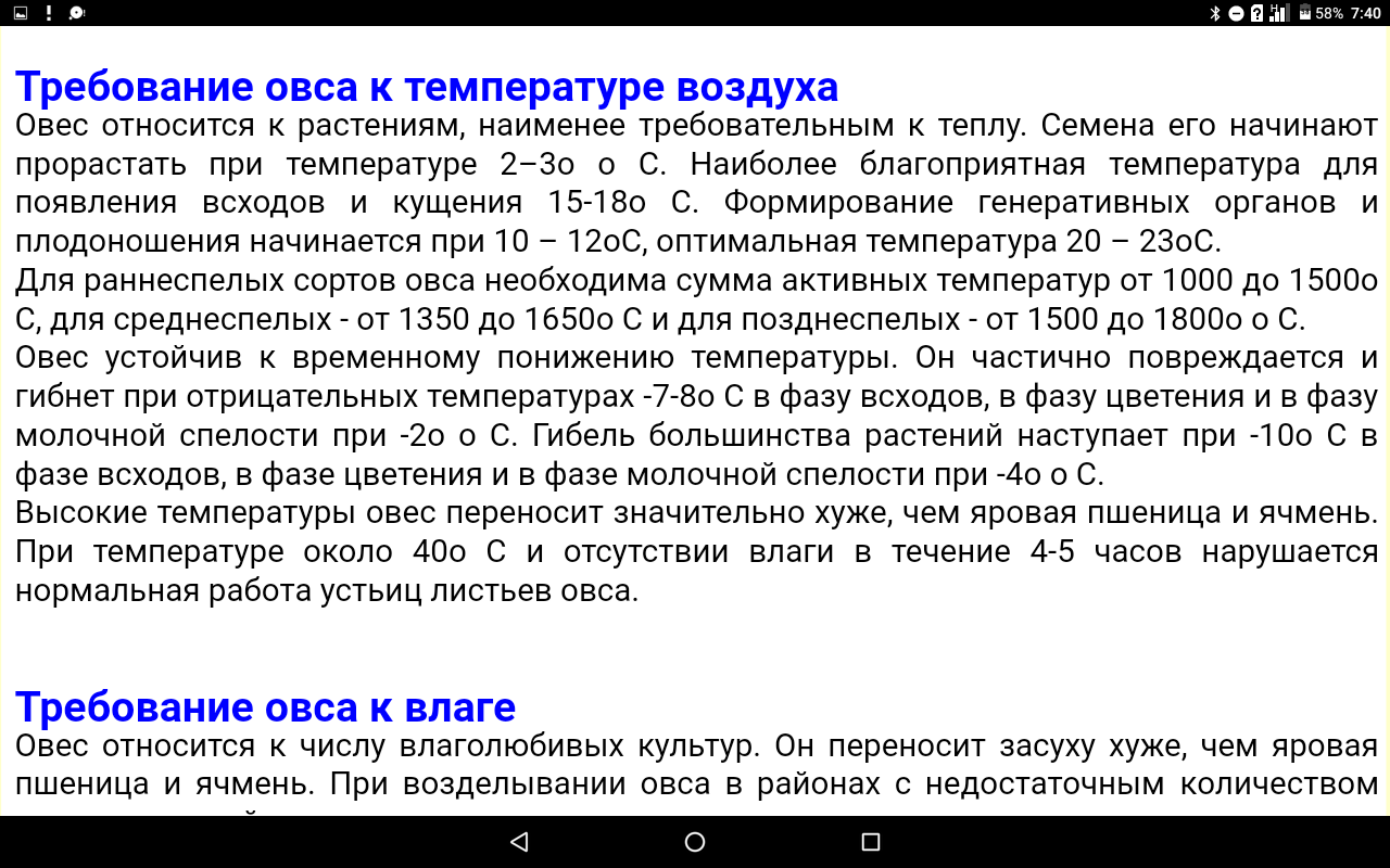 screenshot20191225-074028.png