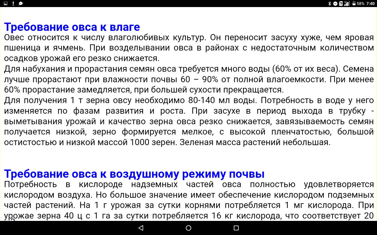 screenshot20191225-074049.png