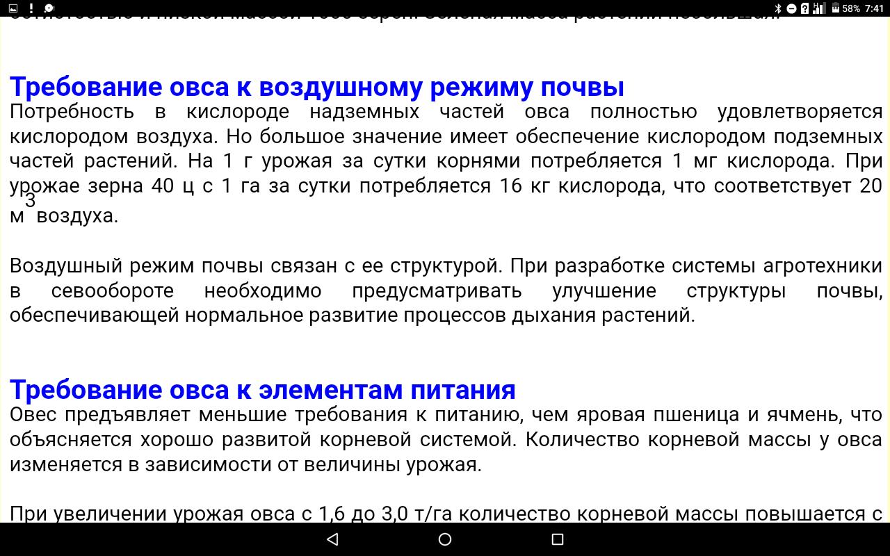 screenshot20191225-074102.png
