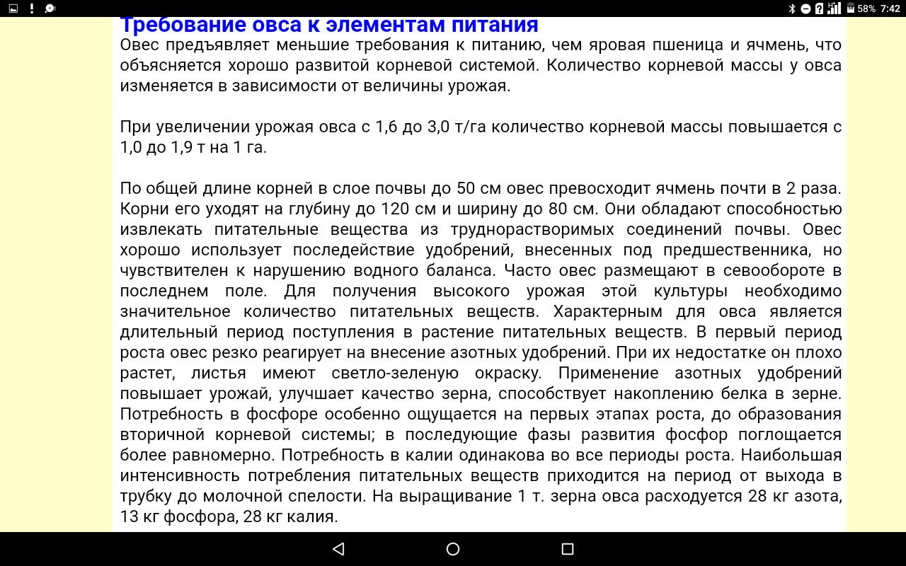 screenshot20191225-074212.png
